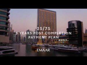 Emaar Properties Ramadan offer